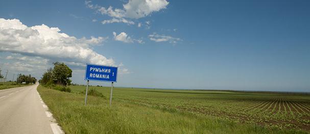 Bulgarian Black Sea coast: 1km to Romania