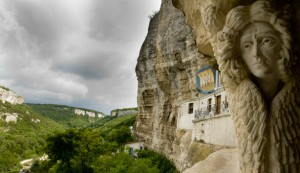 The cave city in Bakhchysaray (Ukraine; Crimea)