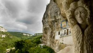 The cave city in Bakhchysaray (Ukraine; Crimea)