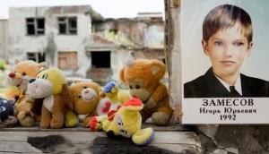 In the school in Beslan (Russia; North-Ossetia)
