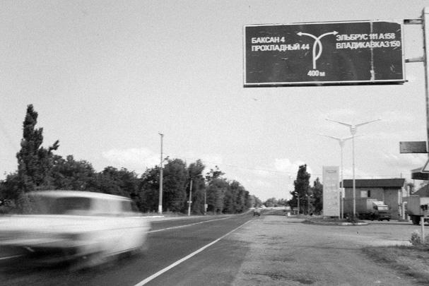 Crossing Russia: 150 km to Vladikavkaz