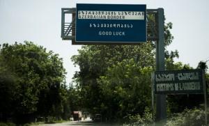 On the Georgian border to Azerbaijan