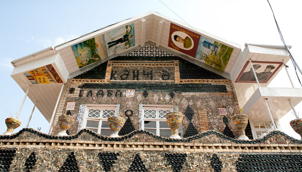 Bottle house in Ganja (Azerbaijan)