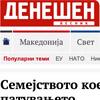 denesen.mk