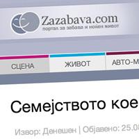 zazabava.com