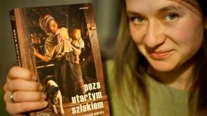 peron4 book, anna alboth